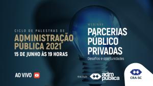 Terceiro webinar do Ciclo de Palestras de Administração Pública será na próxima terça-feira