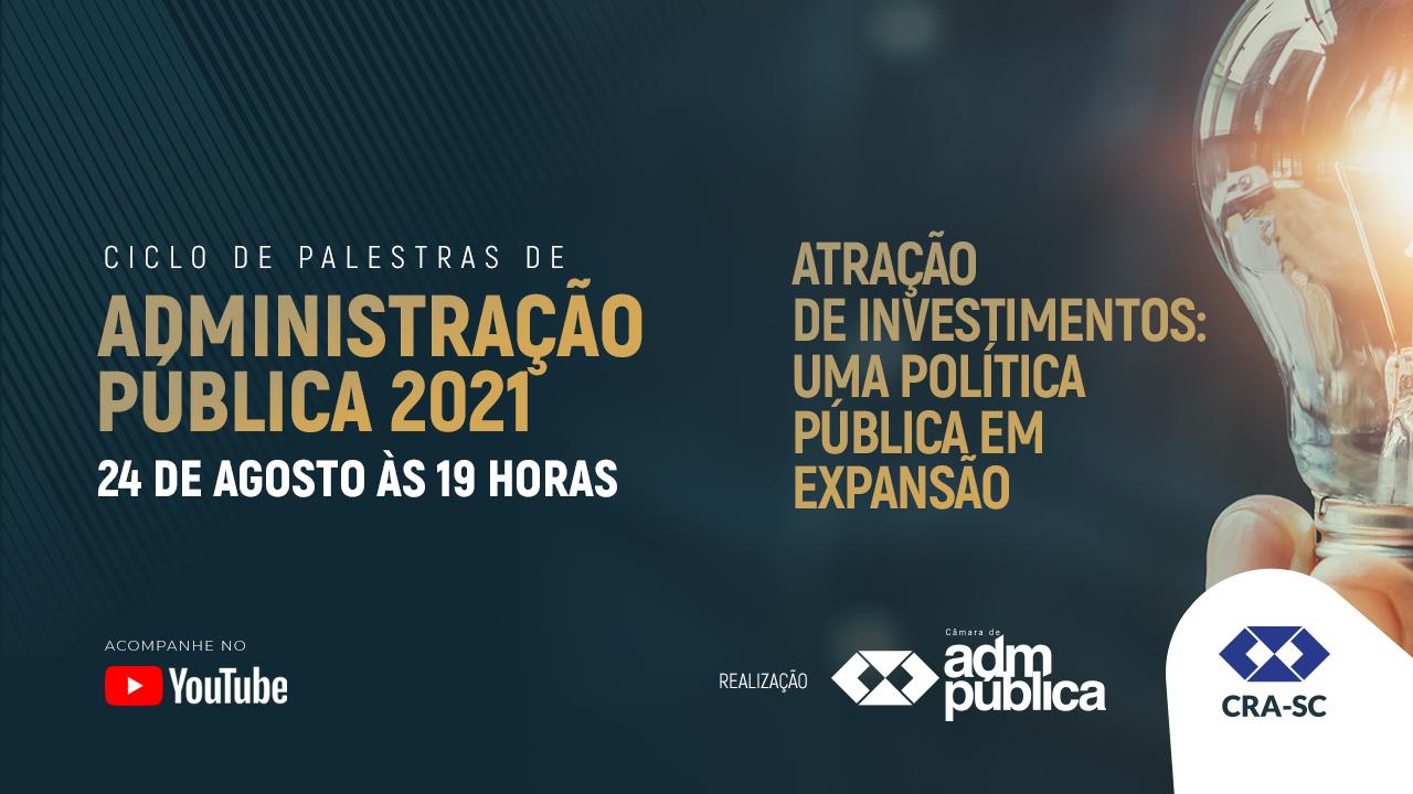 Câmara Setorial promove webinar sobre atração de investimentos no setor público
