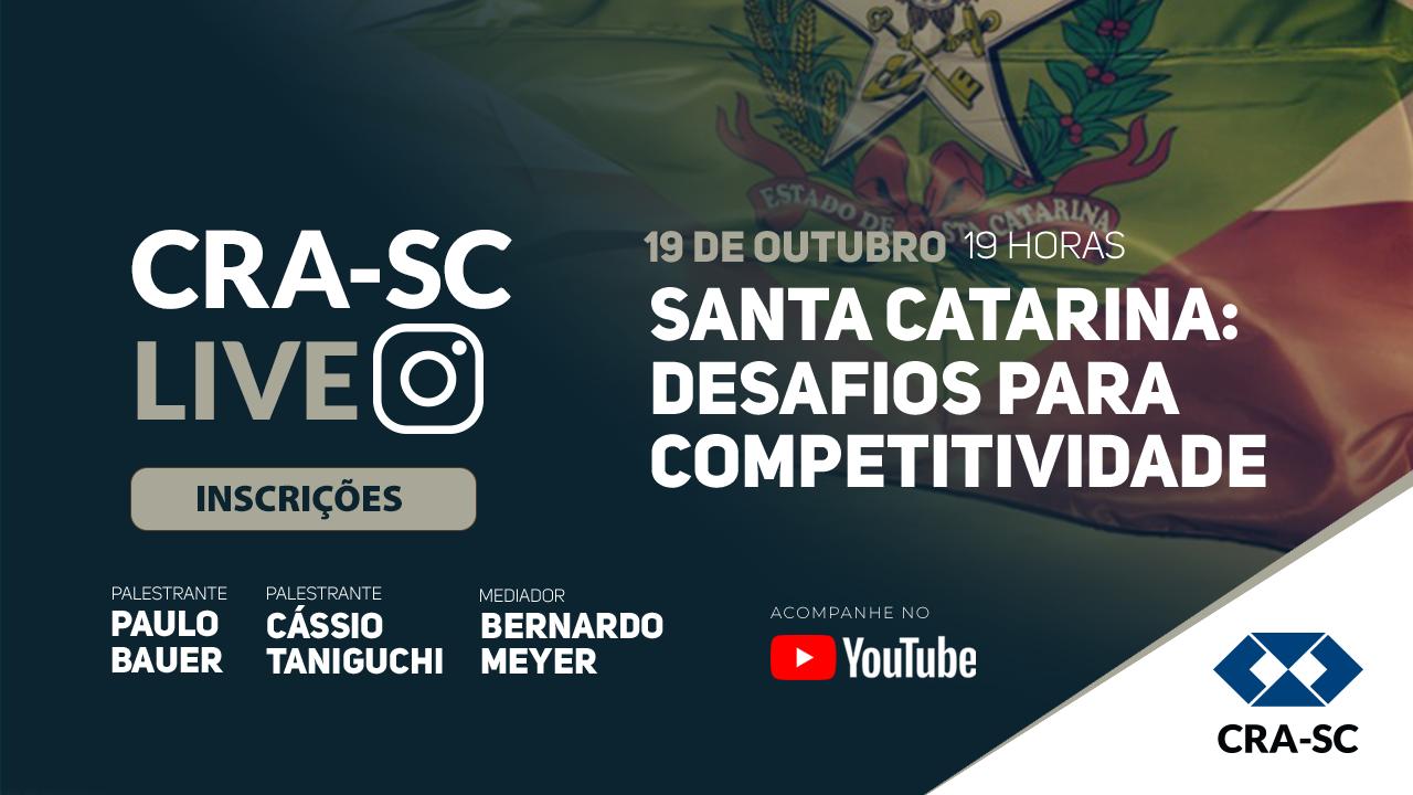 Webinar - SC Desafios para Competitividade
